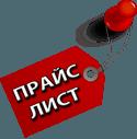 Компьютерщик Томска